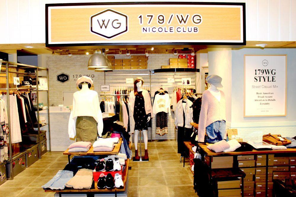 179/WG NICOLE CLUB ルミネエスト新宿