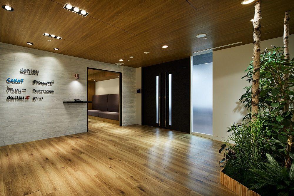 電通イージス・ジャパン株式会社のオフィスデザインと内装工事